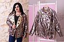 Женская куртка большого размера е-t10blr1178, фото 2