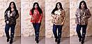 Женская куртка большого размера е-t10blr1178, фото 4