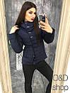 Стильная женская куртка е-t27kur201, фото 3