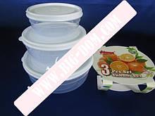 Судки круглые мелкие Набор лотков Дуня 30020 лотки контейнеры пищевые 3 штуки