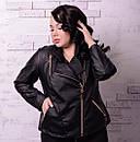 Женская куртка косуха в батальных размерах o-t10blr1237, фото 2