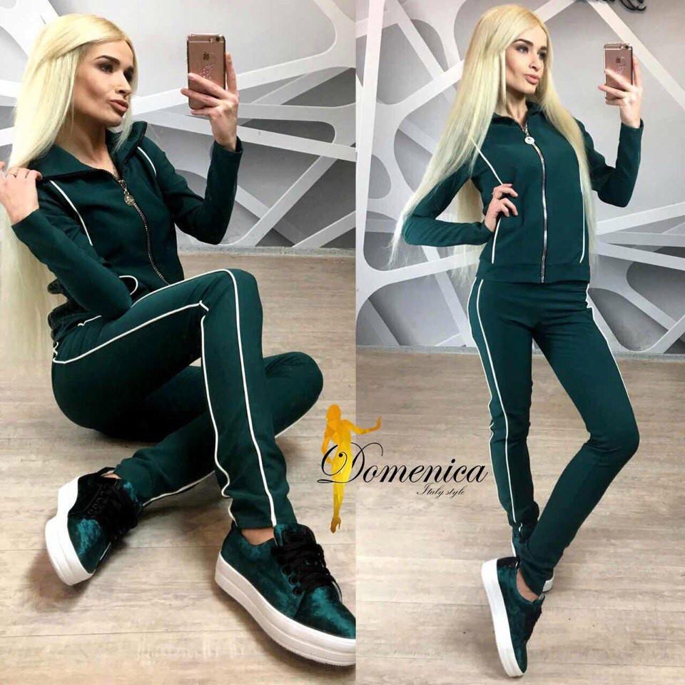 Женский спортивный костюм в расцветках u-t31spt391
