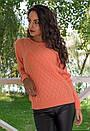 Стильный женский свитер в расцветке е-t61dis507, фото 7