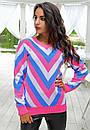 Яркий женский свитер у-t61dis512, фото 2