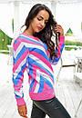Яркий женский свитер у-t61dis512, фото 4
