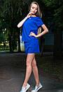 Стильный женский костюм к-t61kos560, фото 6