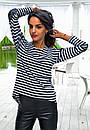 Женская кофта в полоску е-t61dis541, фото 3