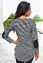 Женская кофта в полоску е-t61dis541, фото 4