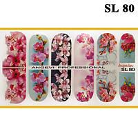 Наклейки для Ногтей Ноготки PhotonailArt Водные Разноцветные, Малая Пластина, Angevi SL 80 Орхидеи