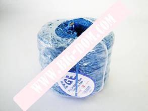 Верёвка 3мм 1кг 1 сорт