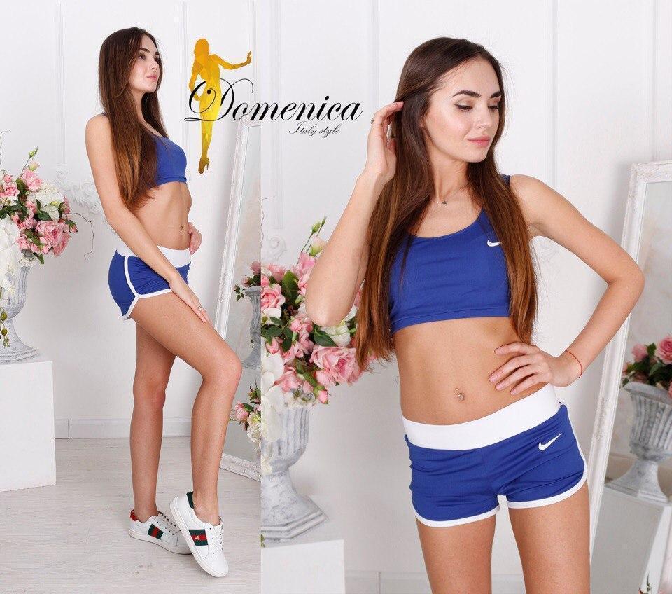 Женский летний спортивный костюм (топ и шорты) x-t31spt412
