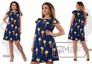 Яркое женское платье большого размера н-tablr51397