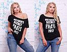 Женская футболка с надписью (батал) в расцветках g-t9blr15, фото 6