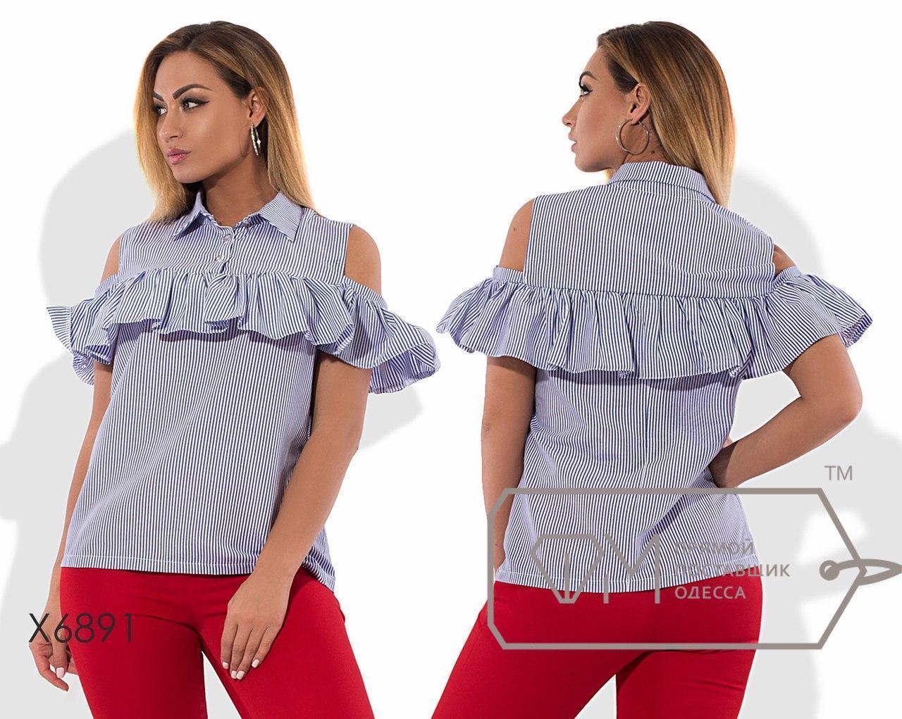 Полосатая блуза с рюшей в больших размерах z-t15blr35