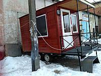Мобильный офис. Дом на колесах. Прицеп.