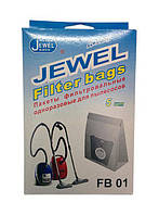 Мешок-пылесборник для пылесосов Bosch/Siemens 5шт. Jewel FB01