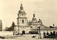 З. Шамуріна Київ