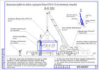 ППР на монтаж и реконструкцию КТП ОРУ напряжением свыше 1000 В, электромонтажные работы