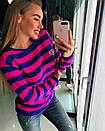 Полосатый женский джемпер в расцветках d-t18dis19, фото 4