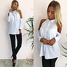 Белая рубашка с открытыми плечами k-27bir34, фото 2