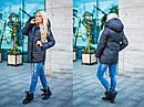 Молодежная прямая плащевая куртка с капюшоном в расцветках 31kur8, фото 2
