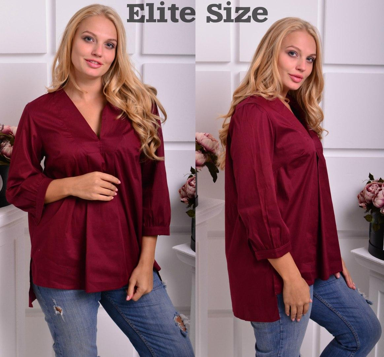 Коттоновая женская блуза большого размера в расцветках 6blr157