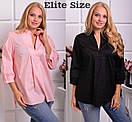 Коттоновая женская блуза большого размера в расцветках 6blr157, фото 2