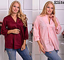 Коттоновая женская блуза большого размера в расцветках 6blr157, фото 3
