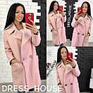 Женское пальто оверсайз из шерсти букле в расцветках 5pal15, фото 3