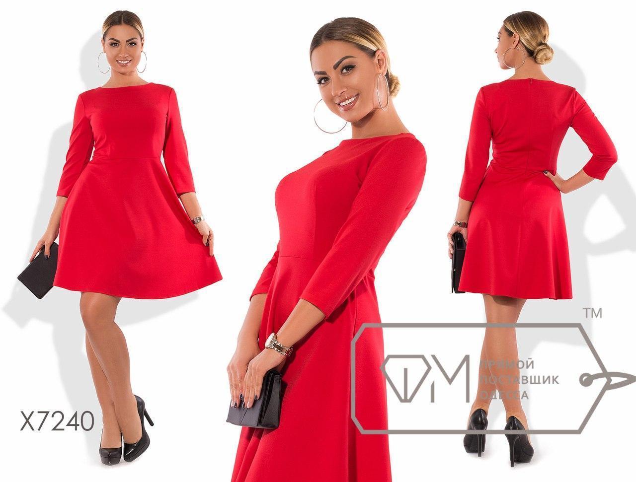Трикотажное платье с расклешенной юбкой в больших размерах fmx7240
