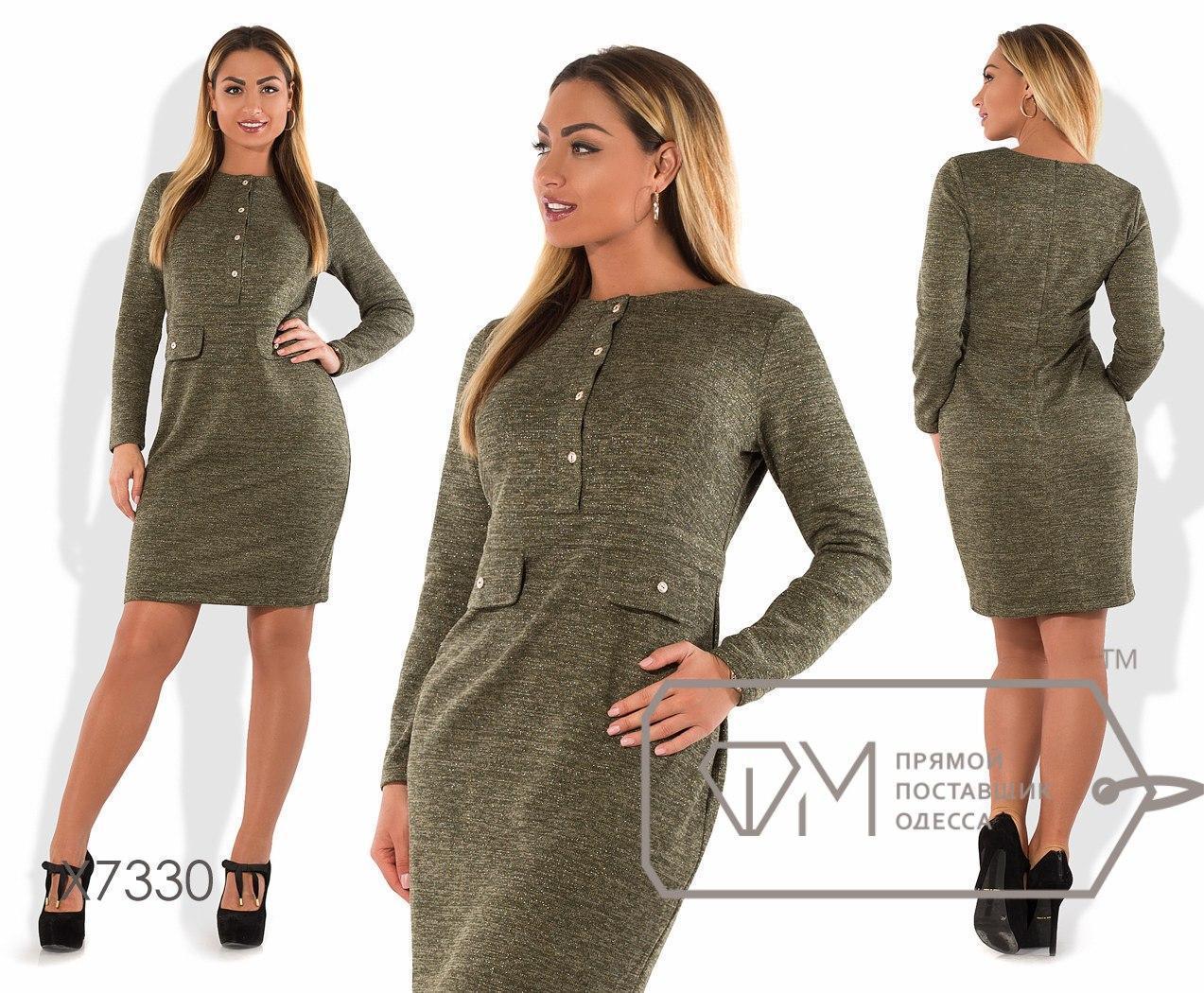 Приталенное офисное платье большого размера из ангоры с люрексом fmx7330