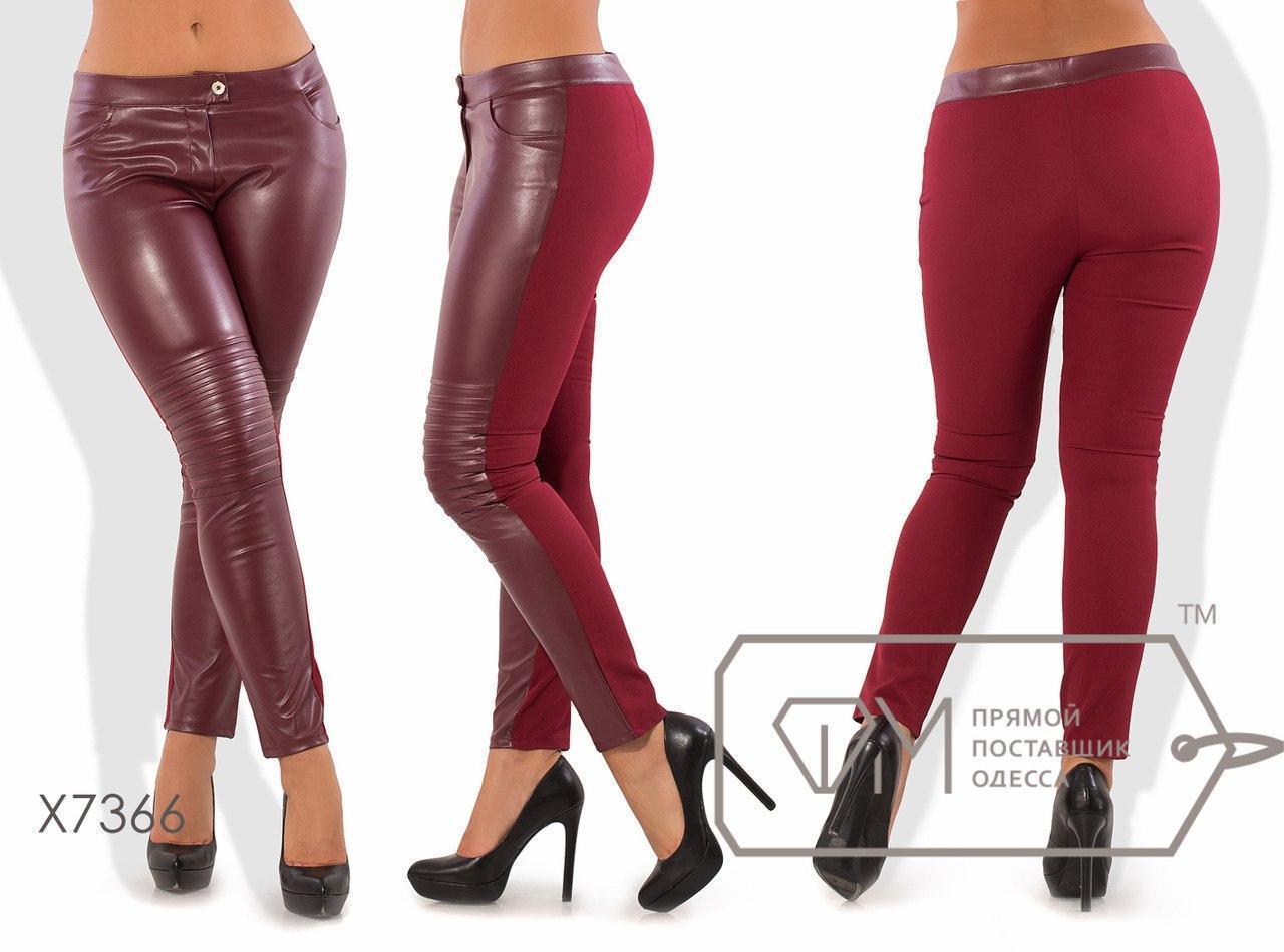 Женские брюки из экокожи и костюмки в больших размерах fmx7366