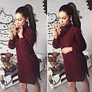 Теплое вязаное платье с высокой горловиной 41plt212, фото 2