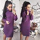 Теплое вязаное платье с высокой горловиной 41plt212, фото 3