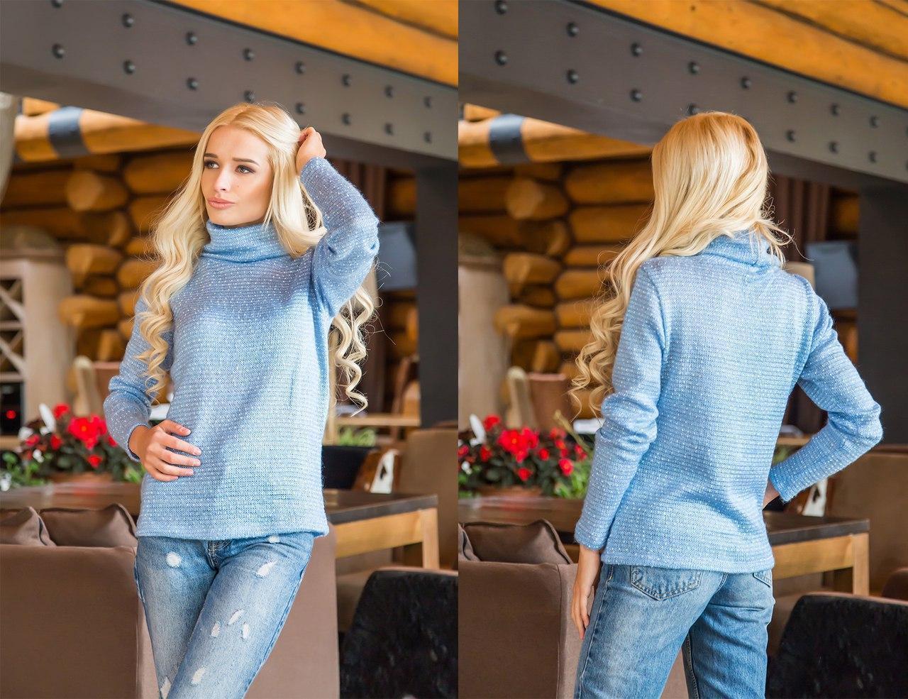 Вязаный свитер с высокой горловиной в расцветках 31dis94