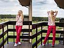 Женская пижама из хлопка со штанами 31odd12, фото 2