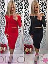 Женский юбочный костюм с открытыми плечами 17kos144, фото 3