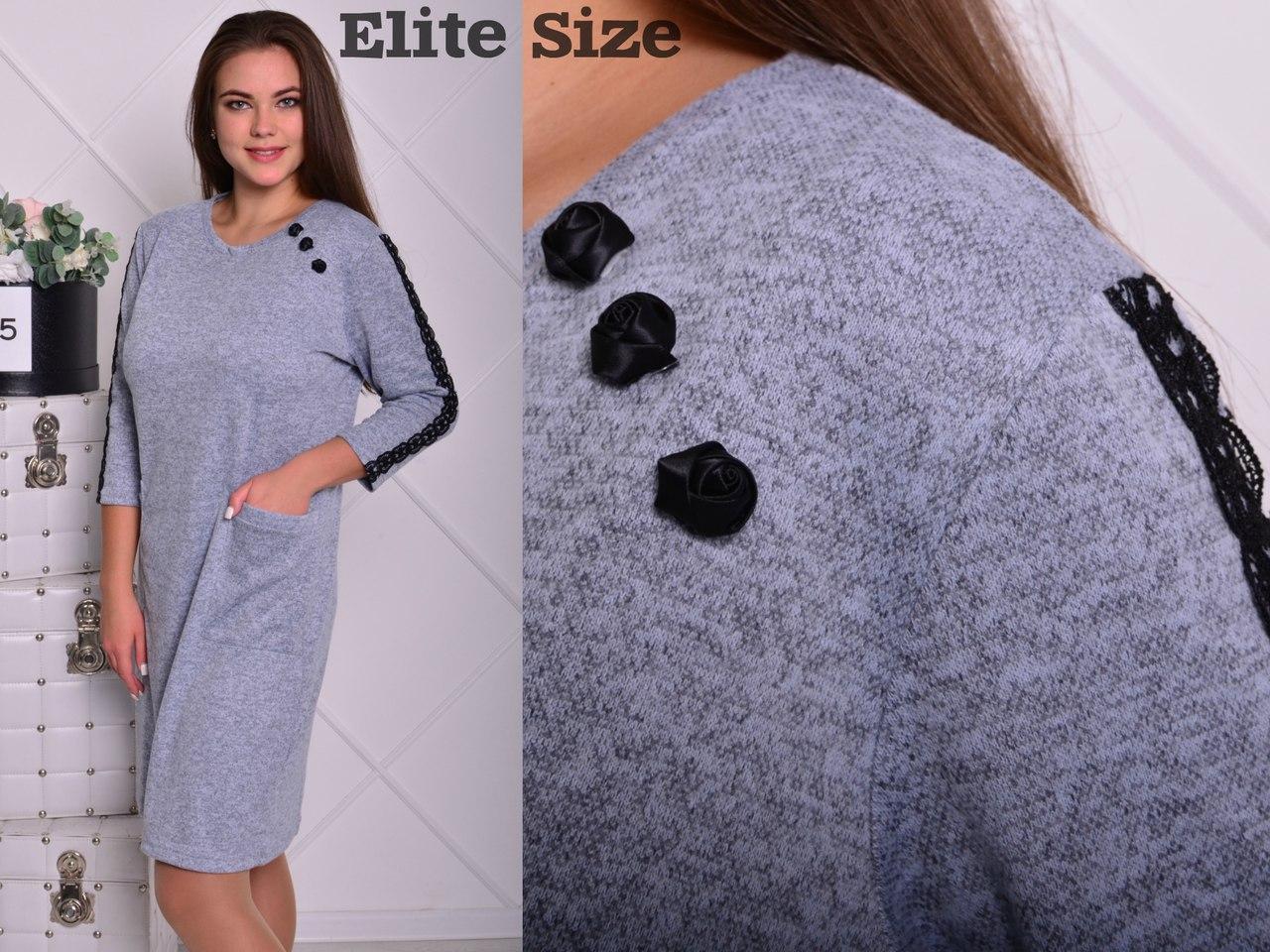 Платье из ангоры в больших размерах свободного кроя 6blr207