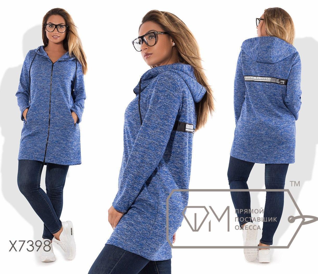 Женская удлиненная кофта большого размера на молнии fmx7398