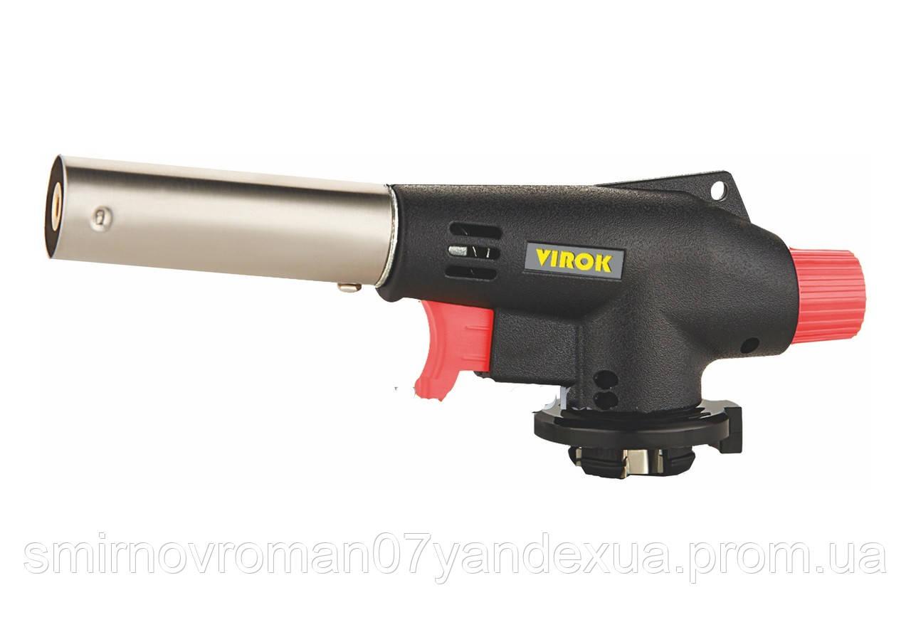 Пальник газовий VIROK з цанговим (швидким) з'єднанням, п'єзо запал, 360°