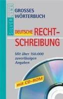 Компактный. Противно Wörterbuch компании Deutsche Rechtschreibung: супер МИТ 150.000 zuverlässigen Angaben