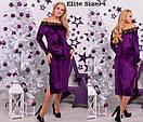 Бархатное платье большого размера с открытыми плечами и кружевом 6blr263, фото 4