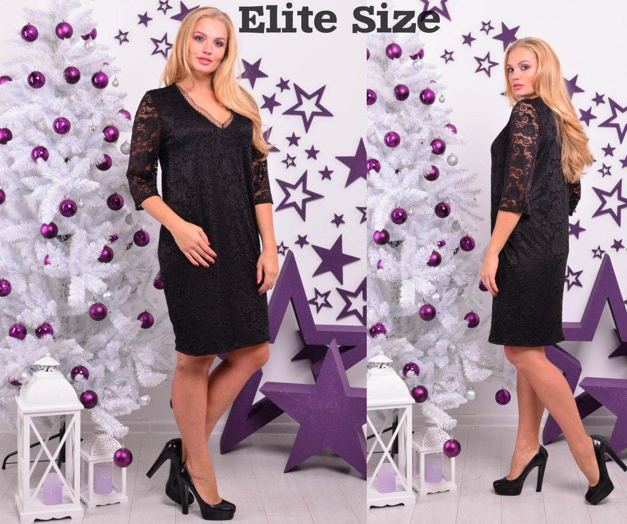 Гипюровое платье в больших размерах с рукавом 3/4 6blr268