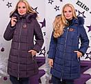 Удлиненная женская зимняя куртка батал на молнии с капюшоном 6blr307, фото 4