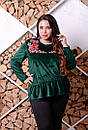 Бархатная женская кофта большого размера с цветами 10blr321, фото 2