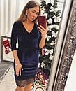Бархатное платье с верхом на запах и кружевом снизу 33plt589, фото 5