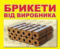 Евродрова - Пини КЕЙ (Pini Kay) из шелухи подсолнечника - выгоднее дров