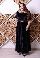 Бархатное длинное платье большого размера с открытыми плечами 10blr328