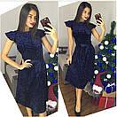 Велюровое платье ниже колена под пояс 64plt703, фото 2