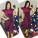 Велюровое платье ниже колена под пояс 64plt703, фото 3